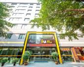 IU酒店(重慶江北國際機場店)