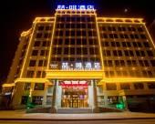 喆啡酒店(寶丰山河路店)