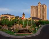 太原星河灣酒店