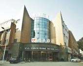 怡萊酒店(安慶火車站店)
