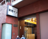 Shinjuku-in 501