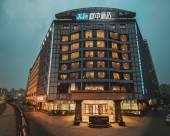 成都X閬中酒店