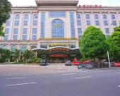 玉林萬源國際大酒店