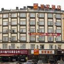 如家快捷酒店(霞浦福寧大道店)