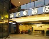 莉蒂亞酒店(成都火車東站店)