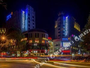 普洱雅致·悅精品酒店