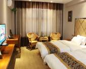 瑞麗天宏酒店