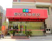 易佰連鎖旅店(淮安小營廣場店)