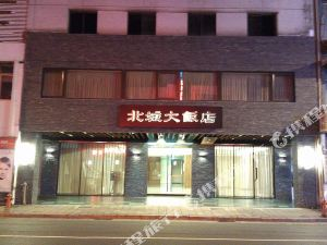 台北北城大飯店(City Hotel)