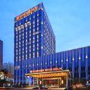 黃石萬達嘉華酒店