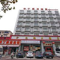 布丁(上海虹口足球場店)酒店預訂