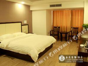 荔浦荔苑商務酒店