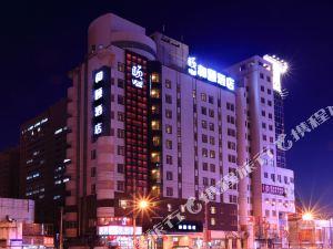 和頤酒店(瀋陽三好街盛京醫院店)