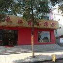 宜都宜昌長江商務賓館