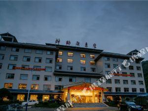 芷江神鶴百匯神谷生態度假酒店