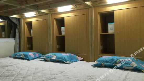 Kaohsiung Wufu Backpacker Hostel