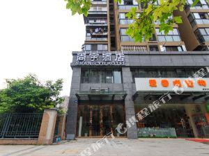 杭州尚宇酒店(Shangyu Hotel)