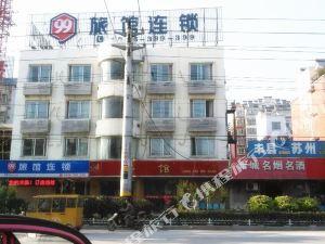 99旅館連鎖(豐縣汽車站店)