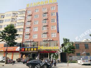淮陽周口嘉禾快捷酒店