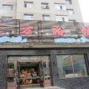 七台河東方浴館