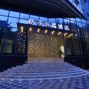 桔子水晶酒店(廣州淘金店)