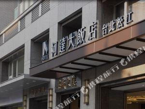 台北柯達飯店-松江店(K-Hotel Songjiang)