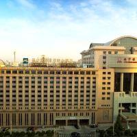 北京廣安門維景國際大酒店(原港中旅維景國際大酒店)酒店預訂