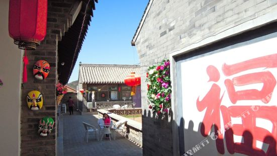 Beijing Badaling Great Wall Cao's Courtyard Hostel