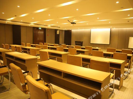 上海中山公園雲睿酒店(Lereal Inn)會議室