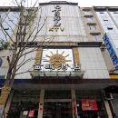 桐梓金甌酒店
