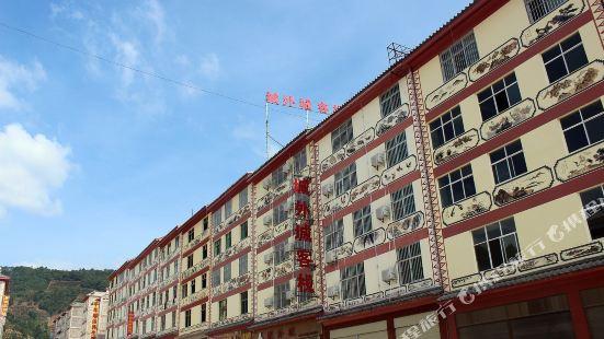 Chengwaicheng Inn