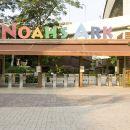 挪亞渡假酒店(Noah's Ark Resort)