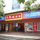 漢庭酒店(廣州西門口地鐵站店)(原西門口光孝店)