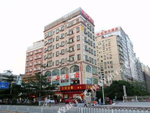 深圳宜居時尚酒店(Yi Ju Fashional Hotel)