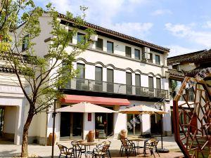 西塘半糖酒店