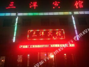 金昌金川三洋賓館