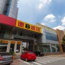 速8酒店(太倉太平南路店)