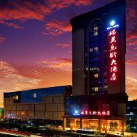 杭州城北瑞萊克斯大酒店酒店預訂