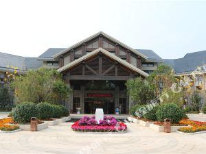 野三坡阿爾卡迪亞國際度假酒店