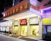 維也納酒店(廣州南站南浦地鐵站店)