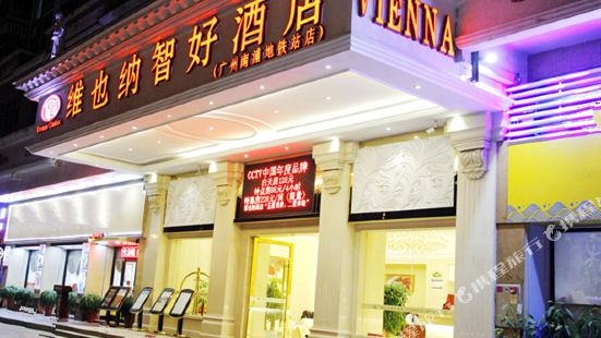 Vienna Hotel (Guangzhou Nanpu Metro Station)
