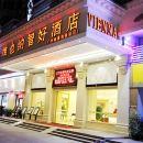 維也納酒店(廣州南浦地鐵站店)(Vienna Hotel (Guangzhou Nanpu Metro Station))