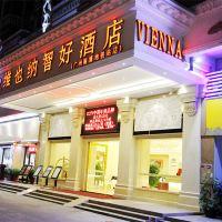 維也納酒店(廣州南浦地鐵站店)酒店預訂