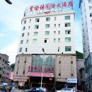 湘西吉龍緣國際大酒店