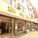 彭山錦興賓館