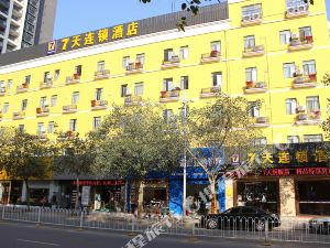 7天連鎖酒店(深圳西麗地鐵站店)