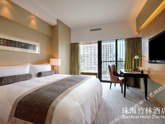 珠海竹林酒店(Bamboo Plaza Zhuhai)豪華大床房