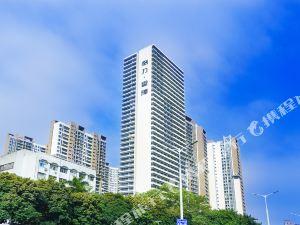 珠海香樟精品公寓