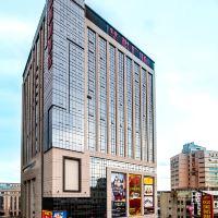 中山華裕置地酒店酒店預訂