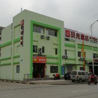 貝殼酒店(上海中科路店)酒店預訂